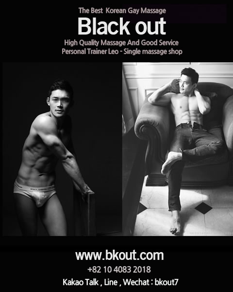 click here for BLACK OUT Massage