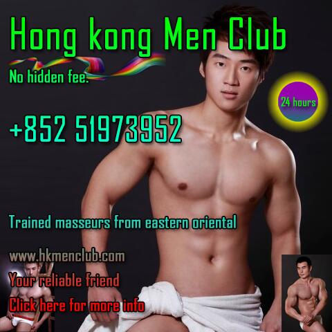 click here for HONG KONG MEN CLUB
