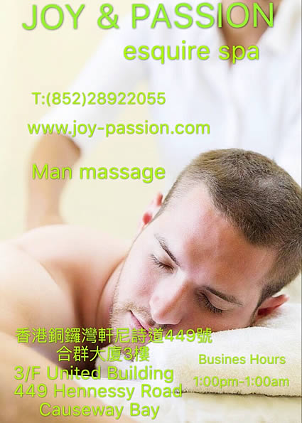 click for JOY & PASSION ESQUIRE SPA