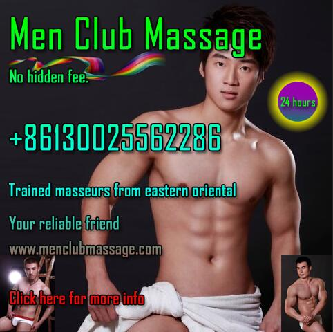 click here for MEN CLUB MASSAGE