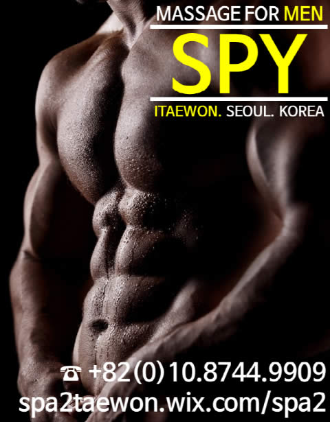 click here for SPY MASSAGE