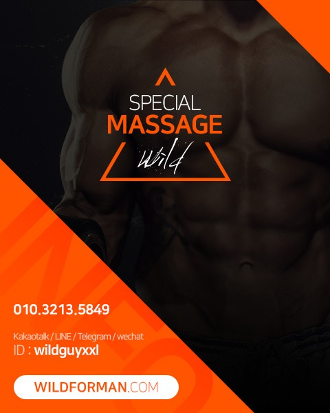 click here for WILD FOR MAN massage